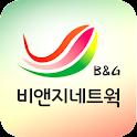 비앤지어플 icon
