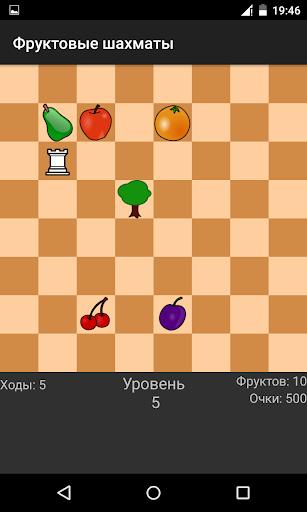 Фруктовые шахматы