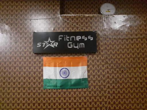 Star Fitness Gym photo