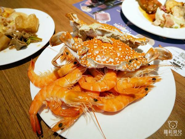 漢來海港餐廳 南紡夢時代 自助海鮮吃好飽