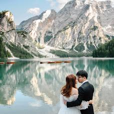 Bryllupsfotograf Aleksandr Sukhomlin (TwoHeartsPhoto). Foto fra 16.05.2019