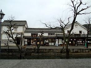 Photo: Kurashiki downtown