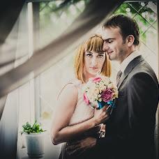 Wedding photographer Anna Lysenko (lesly). Photo of 11.08.2013