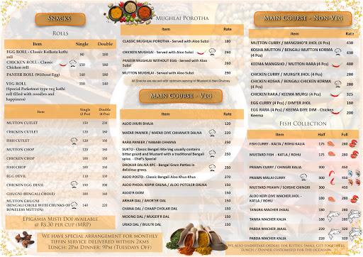 Kolkata Kitchen 76 menu 2
