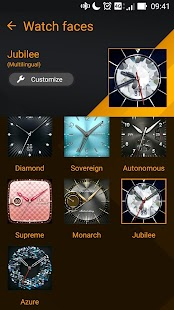 ZenWatch Manager Screenshot 4