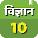 Science in Hindi Class 10 icon