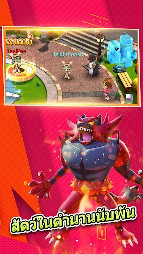 Boke Dream 28.0.0 screenshots 1