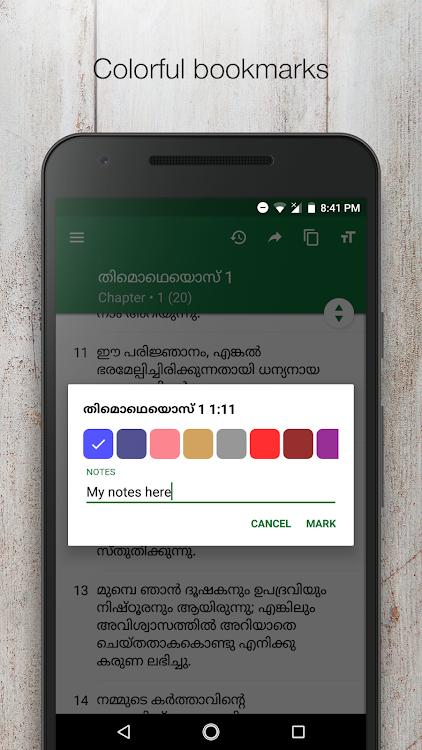Malayalam Bible – (Android Apps) — AppAgg