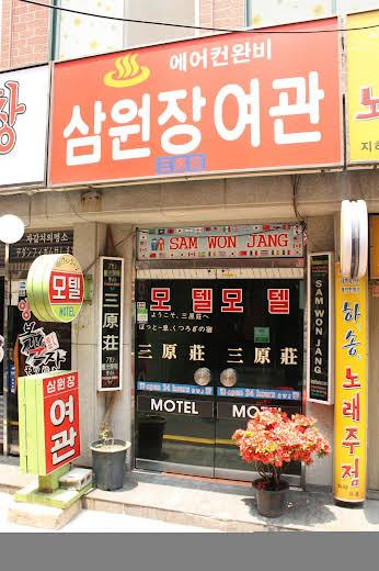 Sam Won Jang