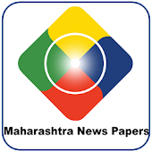 Maharashtra News papers App