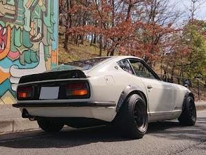 フェアレディZ S30 240ZGのカスタム事例画像 KEITAさんの2020年03月09日13:30の投稿