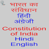 Constitution of India Hindi