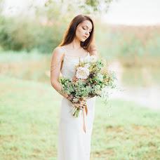 Wedding photographer Anna Chayka (annchayka). Photo of 09.09.2016