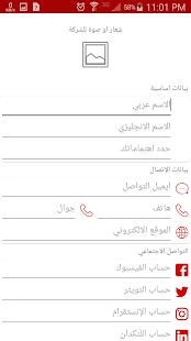 الدليل اليمني - náhled