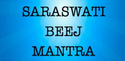 Maa Saraswati Beej Mantra - Apps on Google Play