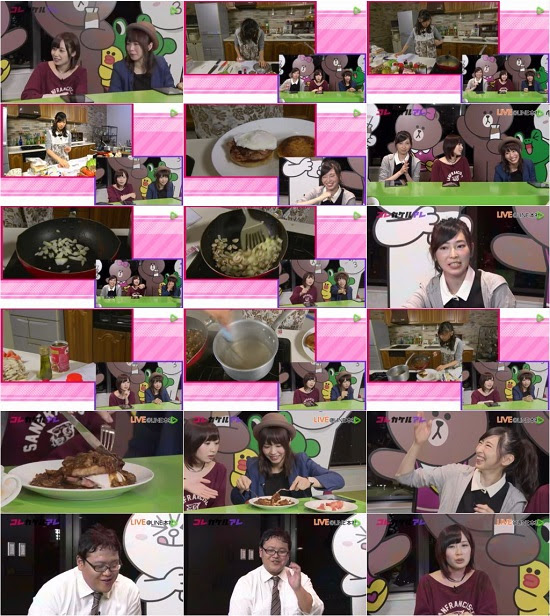 (TV-Variety)(720p) SKE48 LINE LIVE コレカケルアレ ep13 160927
