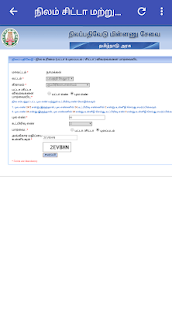 TN Land FMB   EC   PATTA   TSLR   A REGISTER Info on Windows