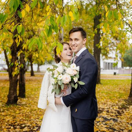 Wedding photographer Beata Malasay (Beata). Photo of 14.10.2017