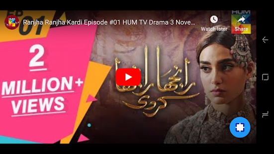 Download Ranjha Ranjha Kardi Drama For PC Windows and Mac apk screenshot 3