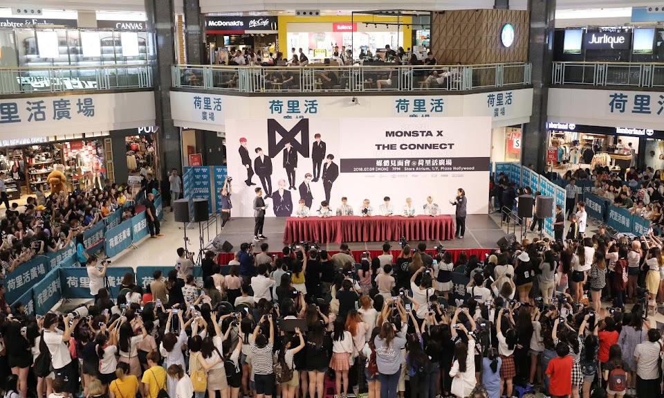 MONSTA X HK Press Conference 2