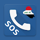 Download ارقام الطوارئ   Emergency numbers For PC Windows and Mac