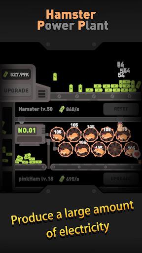 Hamster power plant painmod.com screenshots 4