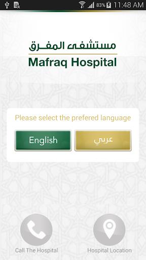 Mafraq Hospital