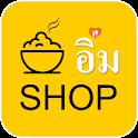 i-iMM Shop : ไออิ่มช็อป icon