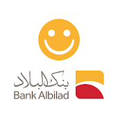 AlBilad Coupon