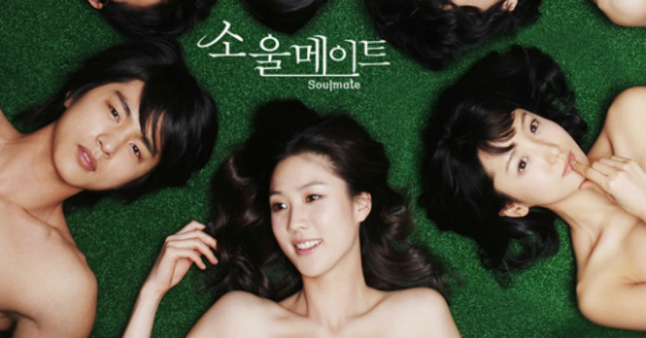 20 Korean Movies And Dramas You May Not Know About But