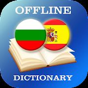 Bulgarian-Spanish Dictionary