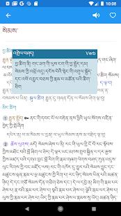 Monlam Grand Tibetan Dictionary 2020