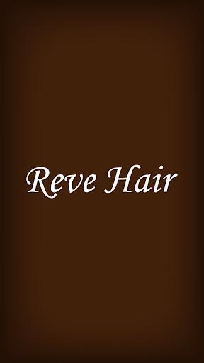 浅口市 美容院 Rave Hair レイヴヘアー