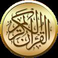 القرآن الكريم مع التفسير وميزات أخرى apk