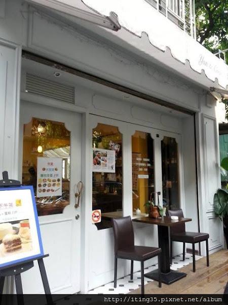 Yan&Coco's Choice - 網友評價,菜單,訂位電話及地址 | 愛食記
