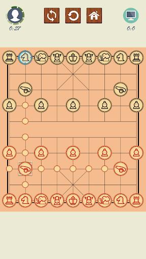 Chinese Chess screenshot 2