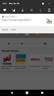 радіо Україна FM (Ukraine) - náhled