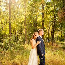 Wedding photographer Katya Grin (id417377884). Photo of 19.10.2017