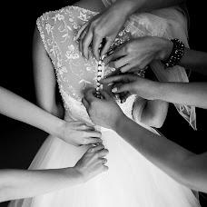 Wedding photographer Nikolay Kucherov (la-foto). Photo of 31.01.2017