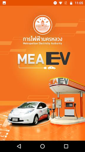 MEA EV 2.1.4 screenshots 1