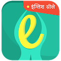 Learn English from Hindi icon