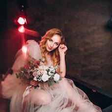 Wedding photographer Iren Bondar (bondariren). Photo of 14.06.2019