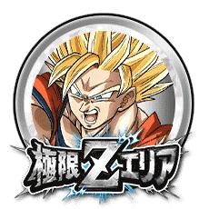 超サイヤ人2孫悟空(速)覚醒メダル[銀]