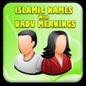 Islamic Muslim Baby Urdu Names icon