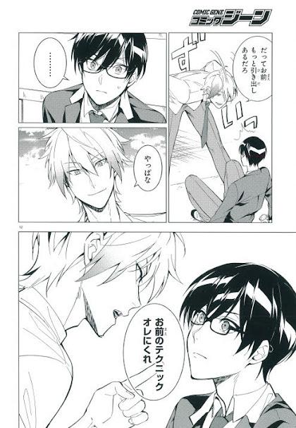 【画像】漫画本編P12