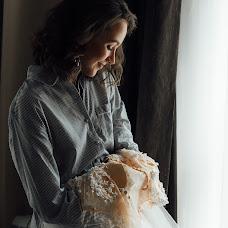 Wedding photographer Konstantin Surikov (KoiS). Photo of 27.09.2018