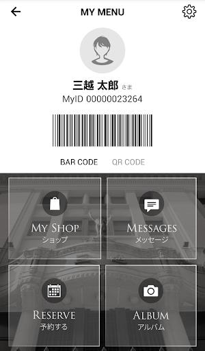 MY MITSUKOSHI 1.0.9 Windows u7528 2