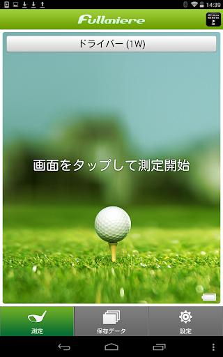 Fullmiere[フルミエル] スマホでゴルフレッスン