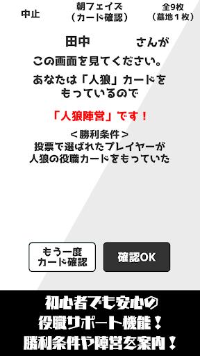 u30cfu30fcu30d5u4ebau72fcu300cu77edu6642u9593uff06u5c11u4ebau6570u3067u904au3076u4ebau72fcu30b2u30fcu30e0u300d screenshots 3