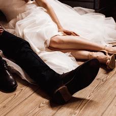 Wedding photographer Diana Fogel (DianaFogel). Photo of 23.05.2016